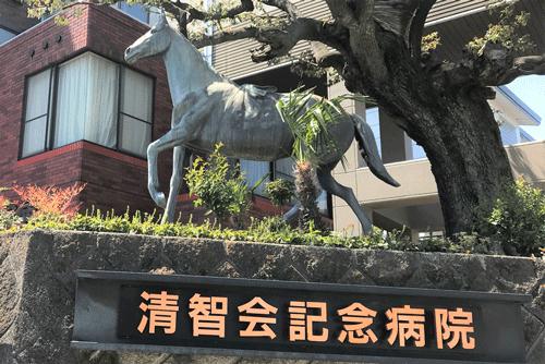 八王子駅から徒歩6分の好立地です。